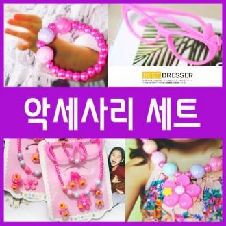 [옥희짱]플라워 공주/유아동악세사리세트/선물세트