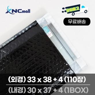 접착OPP봉투 수출용 / 11 x 18 + 4 / 200장 /OPP1118T