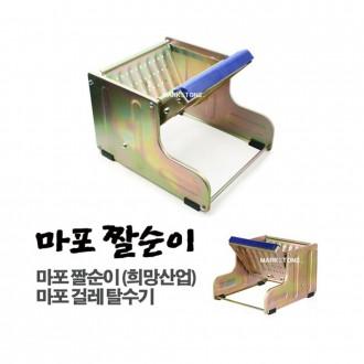 창농 국산 마포짤순이 탈수기 밀대 걸레 걸레짜는기계