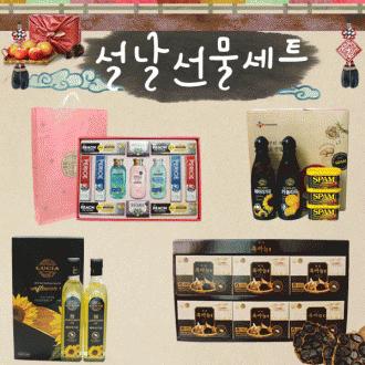 [명절선물세트]추석선물세트/명절/선물세트/추석선물
