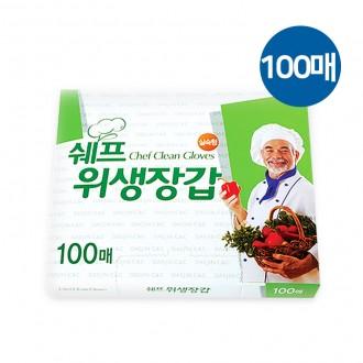 (잡동산이) 위생장갑/쉐프 위생장갑(100매)/비닐장갑