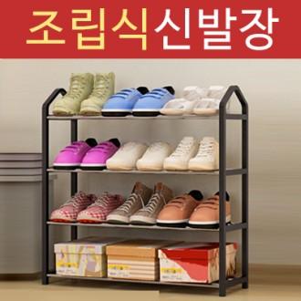 *핑크돼지*조립식신발장5단와이드/조립식신발장/신발