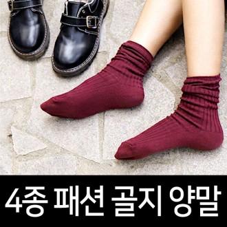 [워프몰]4종 골지 패션 양말 /골지 롱 양말