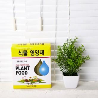 [도매콜]식물 영양제