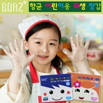 보아스 항균 어린이 위생장갑 (30매입) 10개세트 (택1
