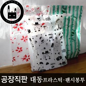 공장직판/비닐쇼핑백/쇼핑백/팬시/팬시봉투 소/비닐봉