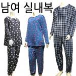 봄신상 dty남자여자 실내복 상하세트