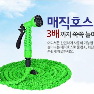 [백승] 매직호스 7.5m/물호스/세차/정원관리