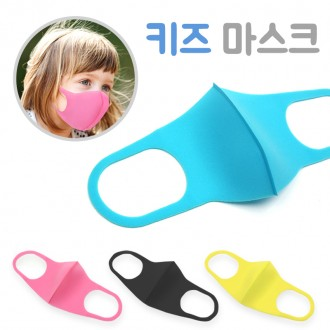 [도매큐] 폴리키즈마스크 유아용 어린이 마스크