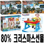 블럭4종/선택가능/어린이날최고의선물/레고/아이다땡