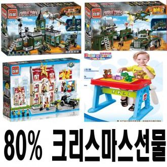 치즈몬스터/재고처분/젤리괴물/액괴/슬라임/칼라찰흙