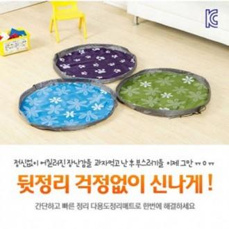 [백승]메이토쿠놀이매트/놀이방매트/한번에치우/대형