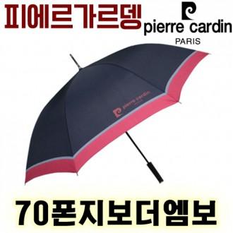 무료배송 피에르가르뎅 70폰지보더엠보 홀인원기념
