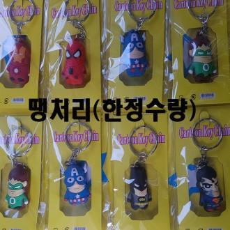 (땡처리)캐릭터열쇠고리/수량한정/아이다땡