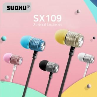 [해브잇올] SUOXU SX109 이어폰 / 5컬러 / 가성비최강