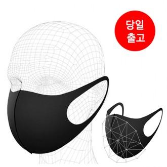 연예인 마스크/입체마스크/성인용/개별포장