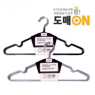 옷걸이/논슬립PVC코팅옷걸이(10P)논슬립옷걸이-도매온