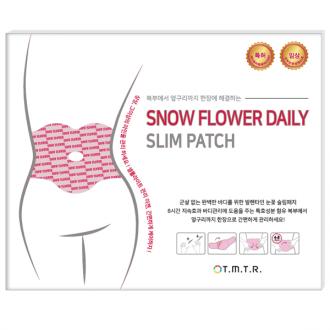 눈꽃슬림 다이어트패치 뱃살패치 복부7매 허벅지7매