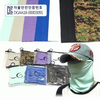 [클린 쿨 마스크][지오무역]쿨멀티/멀티스카프/KC인증