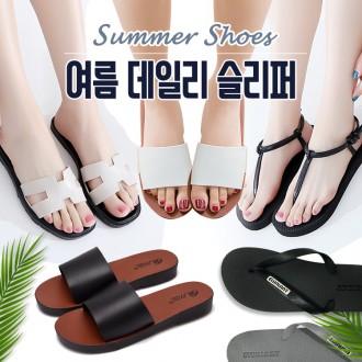 상상홀릭 명품 쪼리 균일가 남녀 샌들 조리 비치 신발
