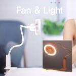 자바라식 LED스탠드 겸용 탁상용 클립선풍기 USB충전