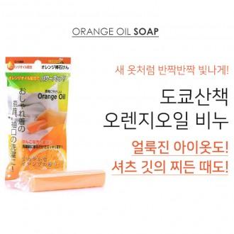일본 오렌지오일 비누 (1개)