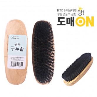 구두솔/구두브러쉬/구두닦이/원목구두솔[도매온]