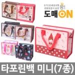 쇼퍼백/쇼핑백/타포린백(미니) 7종[도매온]