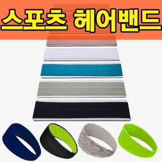 [루팡스] 도매꾹1위 KC인증받은 수면양말