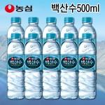 [1위파워샵] 좋은 물 백두산 백산수/500ml*20입/농심
