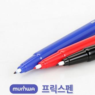 문화프릭스펜5본/필기도/중성펜/연필/볼펜