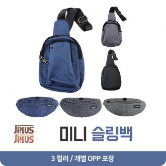 [제이플러스]미니슬링백 크로스백 메시저백 모음전