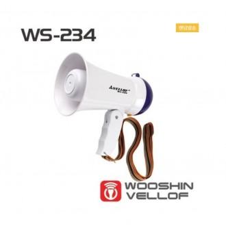 미니메가폰(녹음가능)WS-234