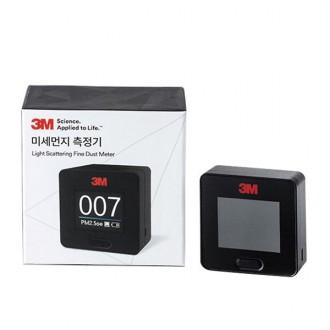 3M PM1.0 극초미세먼지 측정기(휴대형)