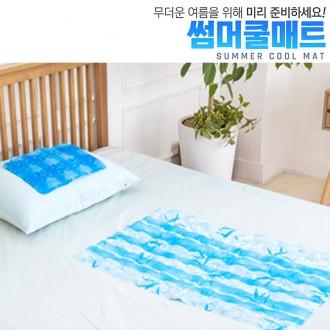 쿨매트 향균처리 전기료 열대야 걱정끝 싱글매트+베개