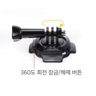 오즈모 샤오미 미지아 소니 SJ4000액션캠 헬멧 마운트