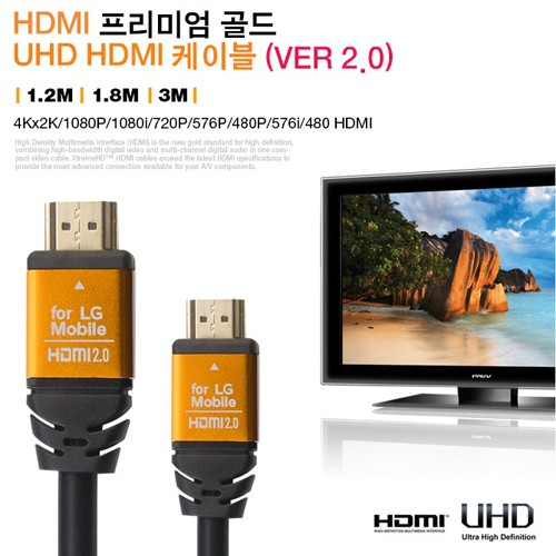 for LG mobile 정품 무산소동 UHD HDMI 케이블 Ver2.0 1.8m