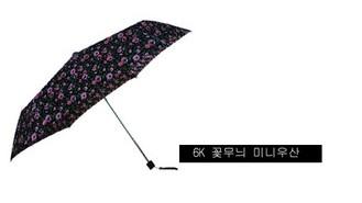 휴대하기 편한 (이쁜) 6k 양산 겸용 우산 4900원