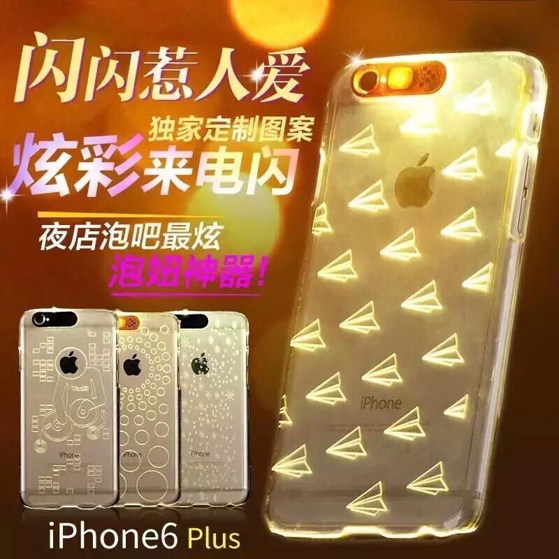 [휴대폰케이스]빛나는무늬 핸드폰케이스입니다