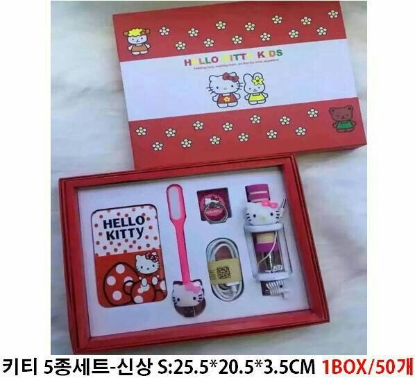 키티 도라에몽 선물세트 신형 도도매 !!